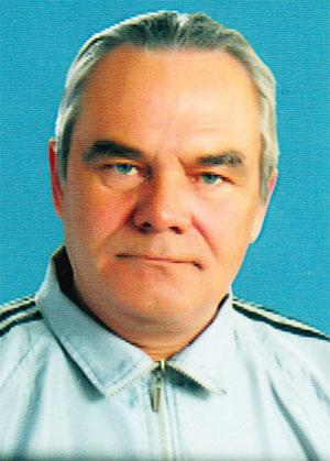 Ермоленко Валерий Викторович